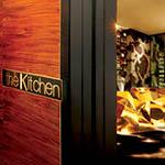 Macau Lifestyle Christmas 2019 giveaway The Kitchen 150x150