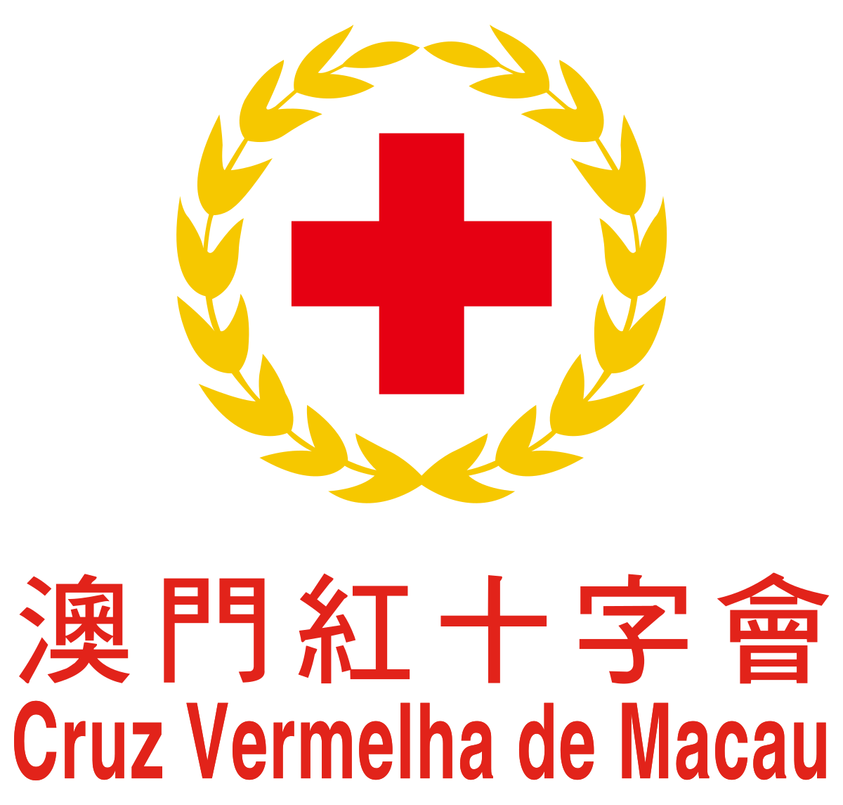 Macau Red Cross Logo Horizontal