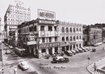Memory Macau Hotel Central Senado Square