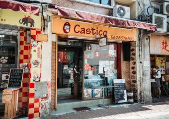 O Castico Front Door Exterior Macau Lifestyle