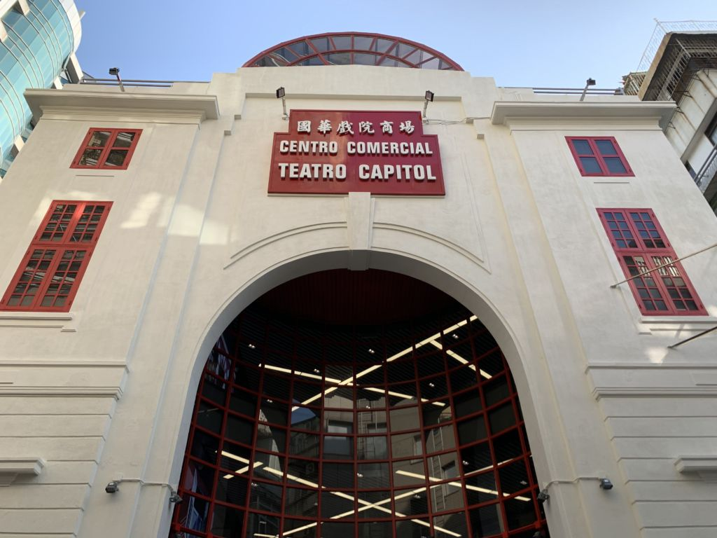 Teatro Capitol Exterior Building from Below Macau Lifestyle
