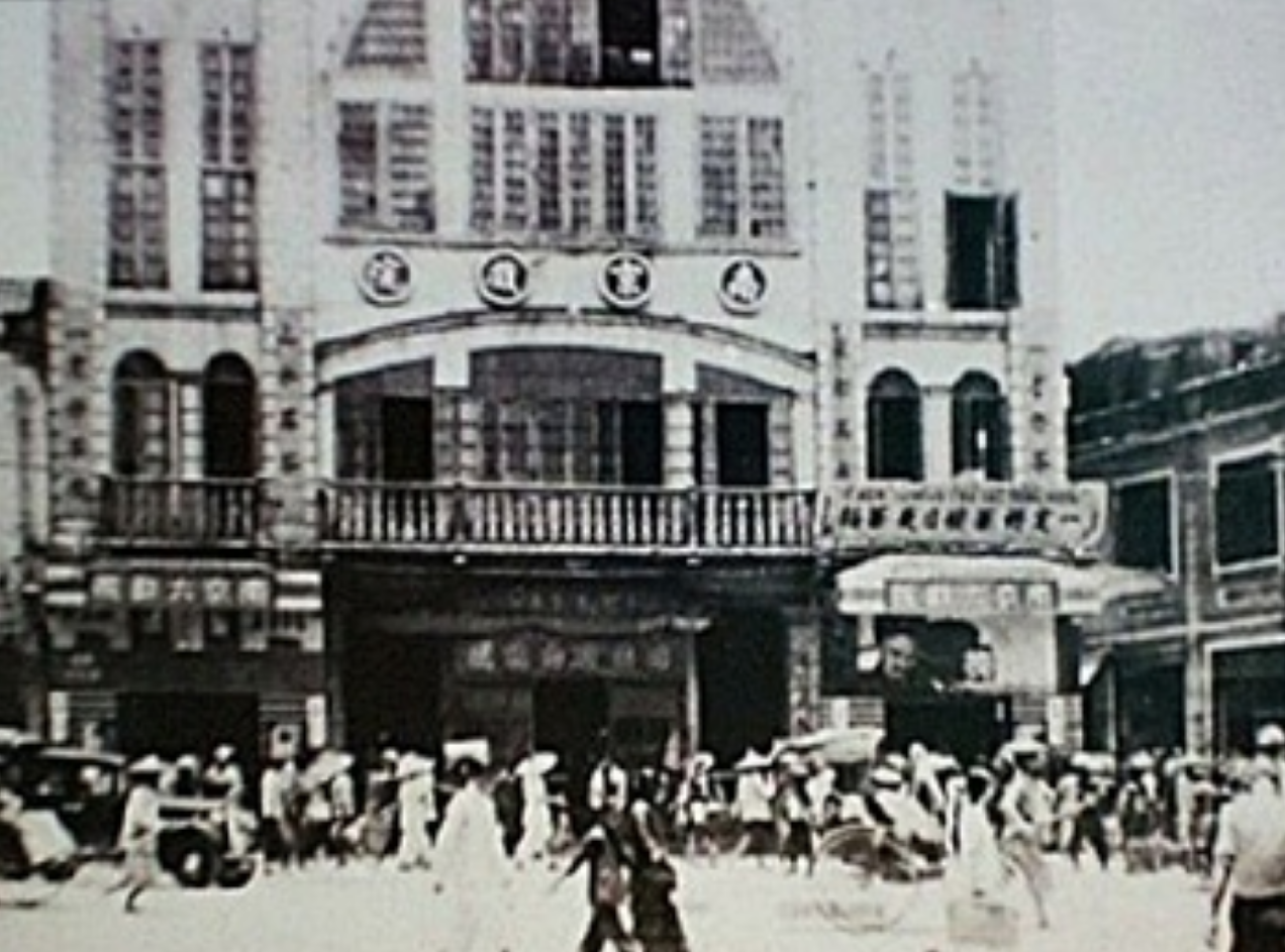 nan king theatre macau