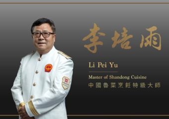 Chinese Master Chef Li from Shandong Macau Galaxy
