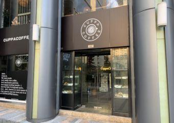 Cuppa Coffee Macau Peninsula Exterior Front Door Macau Lifestyle