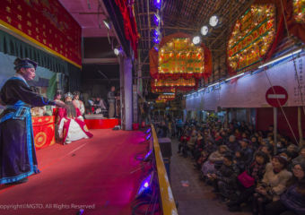 Feast of the God Tou Tei Theatre