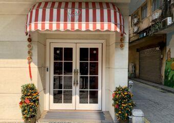 London Hotel Outdoor Frontdoor Daylight Macau Lifestyle