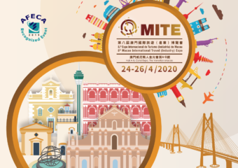 MITE Macau Exhibition Tourism Poster