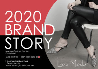 Poster for The first phase of 2020 Brand Story – Macao Original Fashion Exhibition