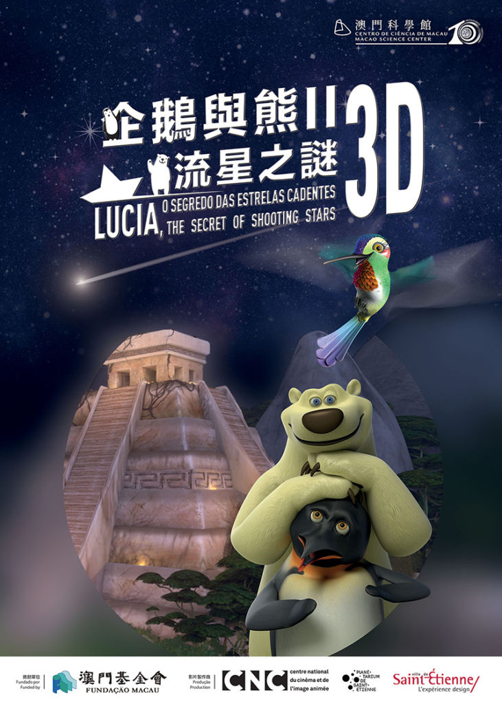 lucia the movie macau lifestyle poster