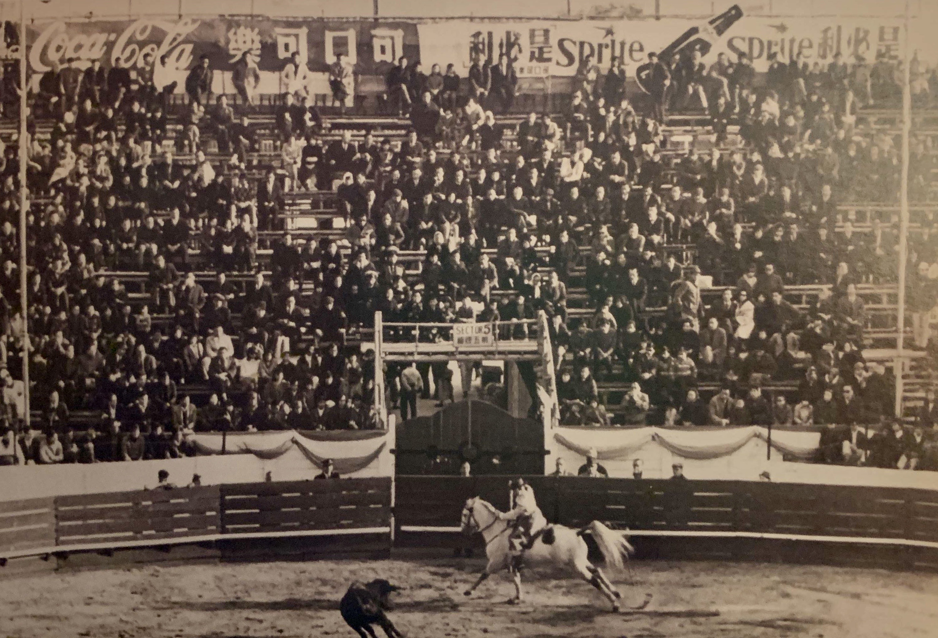 Old Macau photos Bull Fight Square Macau circa 60 Source Coca Cola Celebratory Postcard