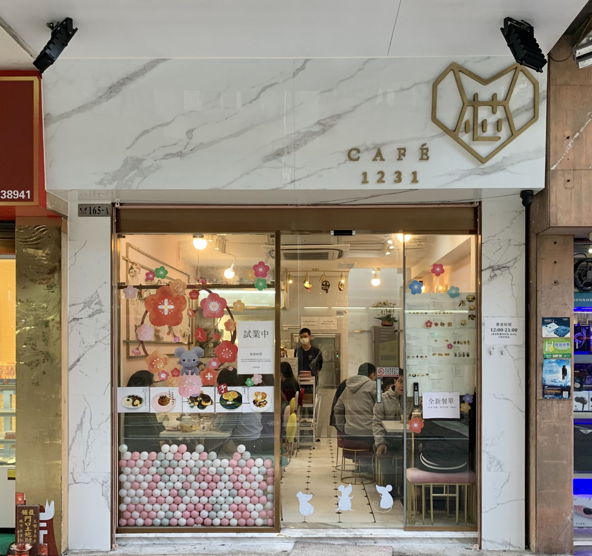 Cafe 1231 Exterior Photo Macau Lifestyle Horta e Costa