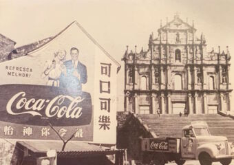 Ruins of St Paul in the 50s with big Coca Cola Ad on the side and an old truck