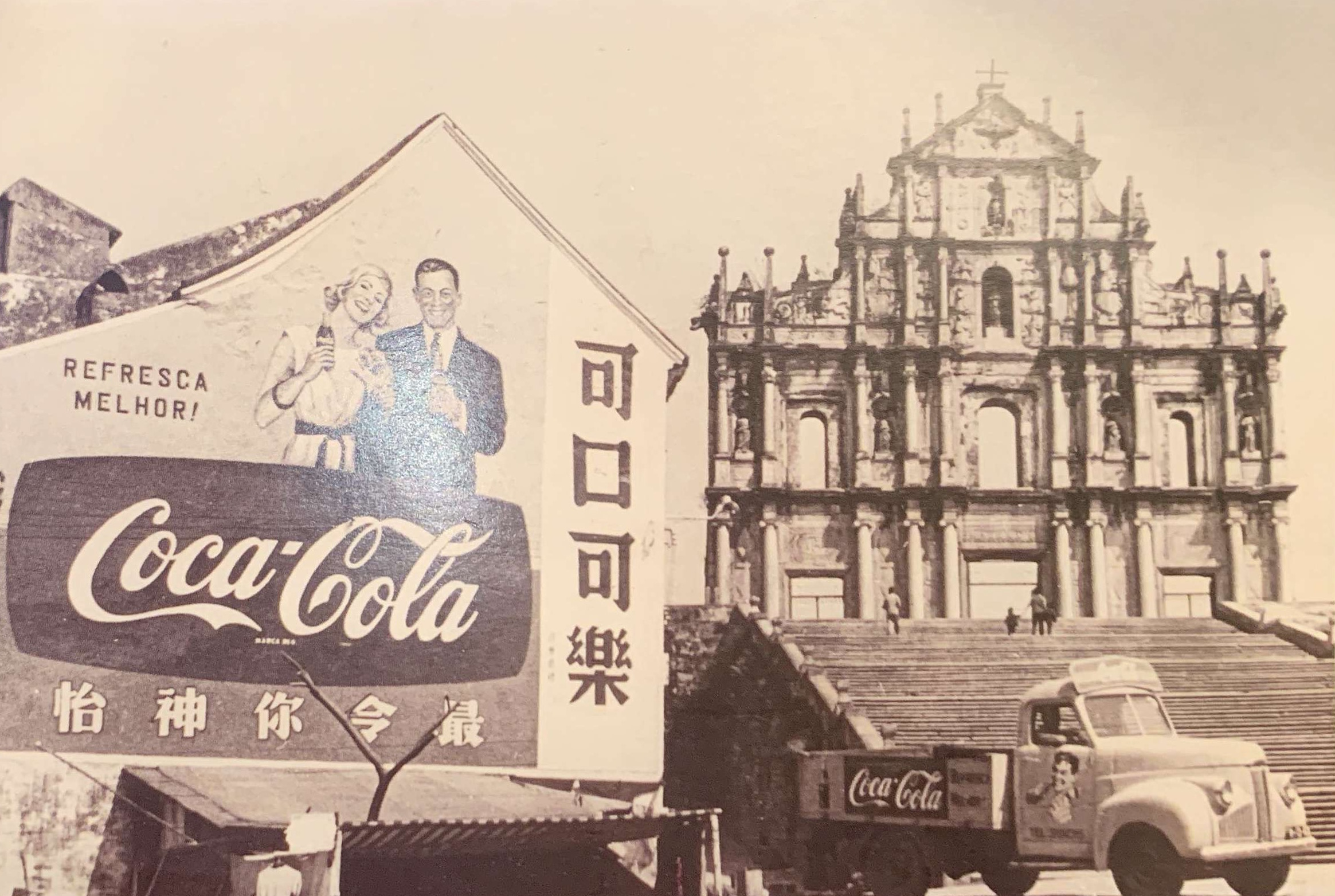 Old Macau photos Ruins of St Paul in the 50s with big Coca Cola Ad on the side and an old truck