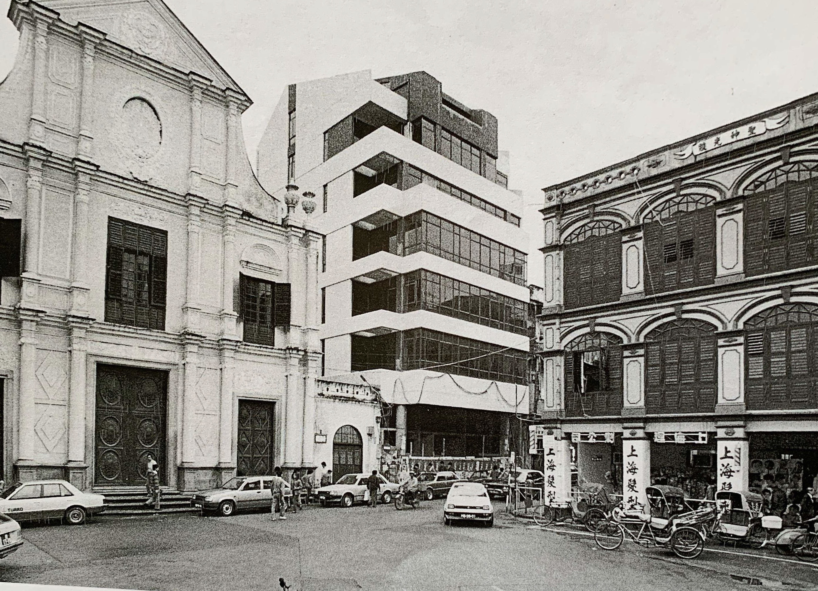 Old Macau photos S. Domingos Square in Leal Senado 80s