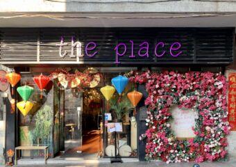The Place Exterior Frontdoor Neon Macau Lifestyle