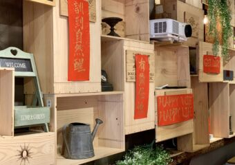 The Place Interior Wooden Wall Macau Lifestyle