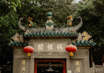 A-Ma Temple architectural detail