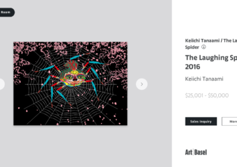 Art Basel Online Keiichi Tanami The Laughing Spider