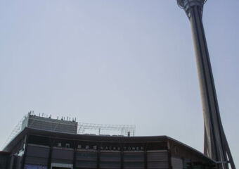 Macau Tower and adjacent building