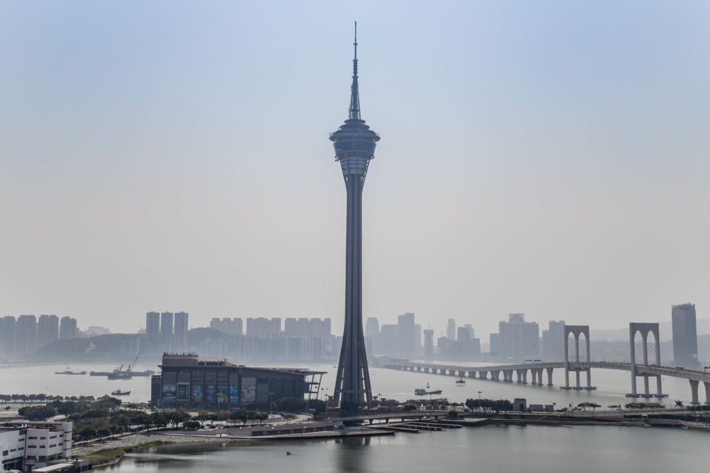 Macau Tower and skyline