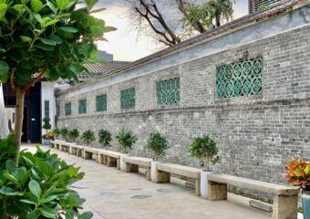 Mandarins House exterior patio