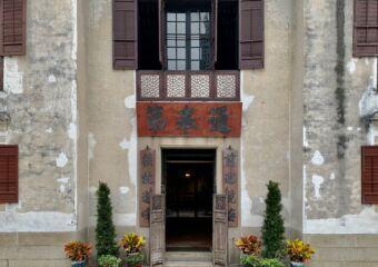 Mandarins House red door and window