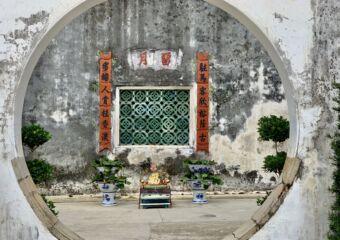 Mandarins House Round Door Full Wide Macau Lifestyle