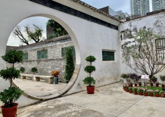 Mandarins House