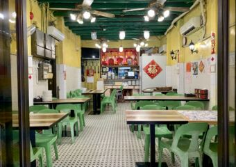Nga Tim Cafe Coloane Village indoor dining area