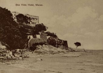 Old Postcard circa 1900 from Macau Antique Postcards by Joao Loureiro