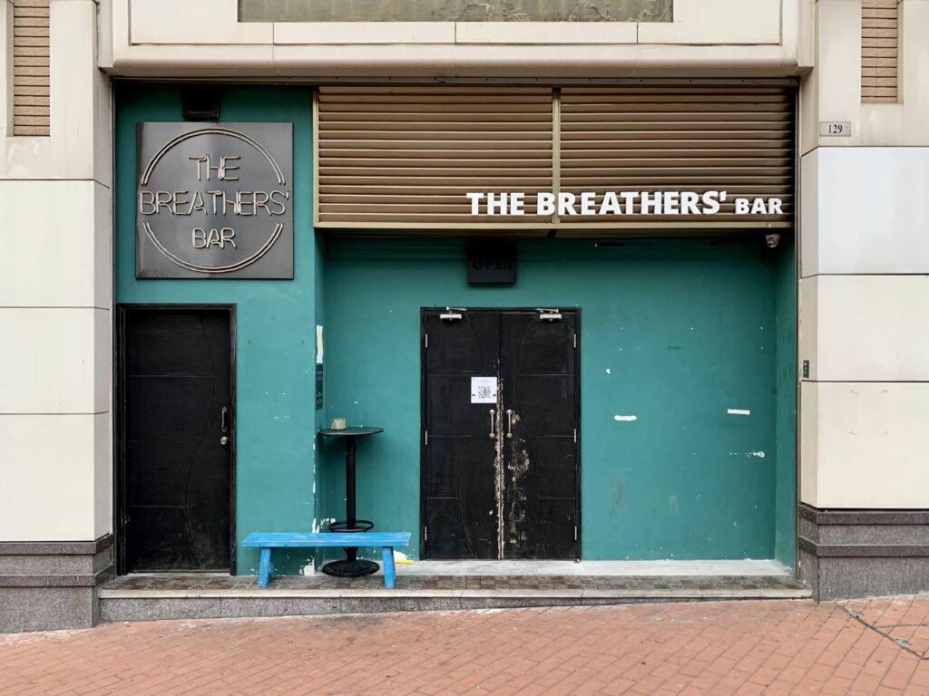 Breathers Bar Exterior Frontdoor Macau Lifestyle