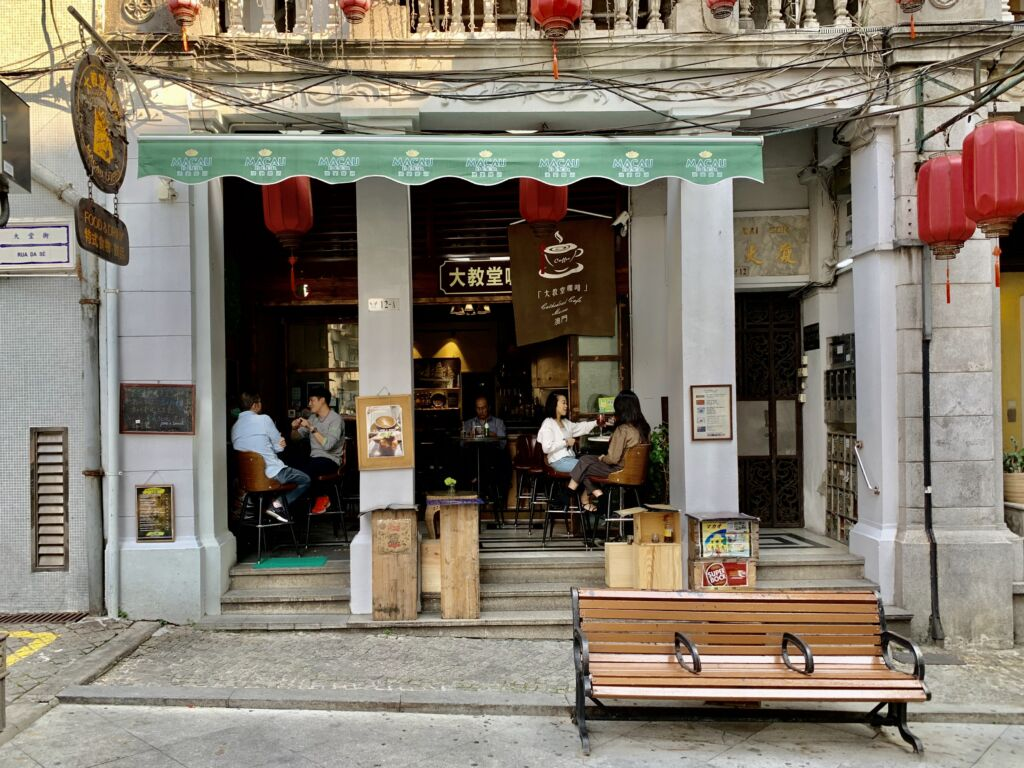Cathedral Cafe Restaurant Outdoor Frontdoor Macau Lifestyle