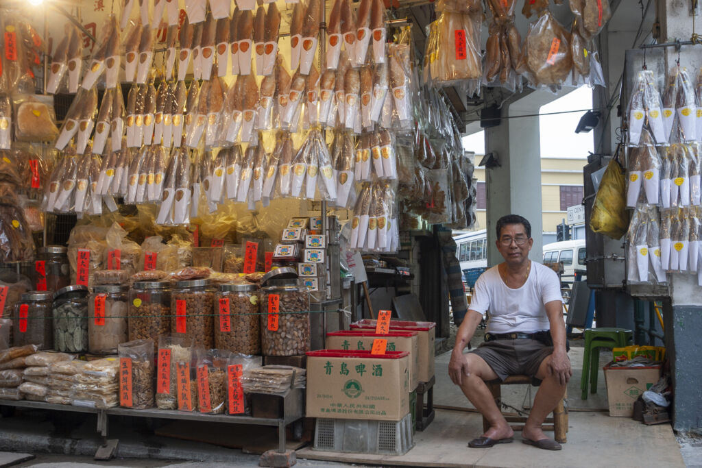 Chan Hin Io photographer The Neighbourhood of Macao dried fish seller