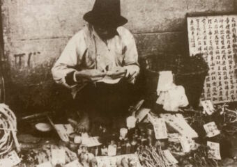 Macau street vendors