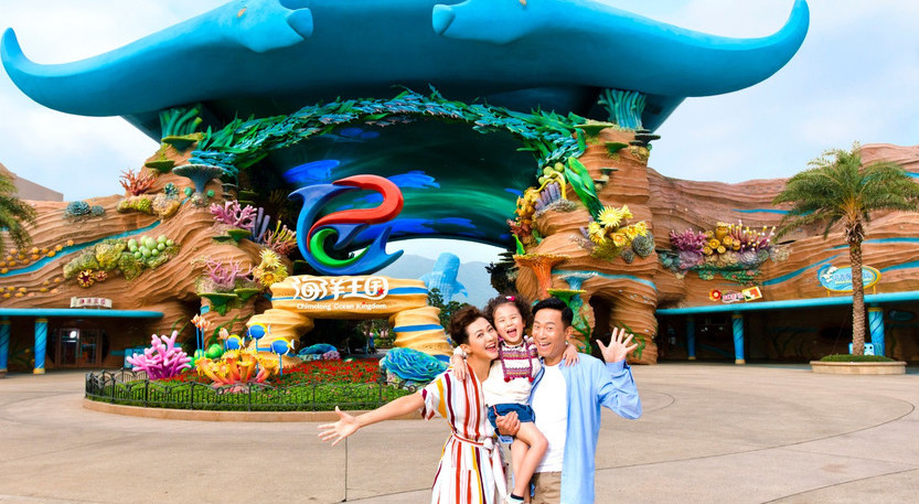 Chimelong Ocean Kingdom Zhuhai