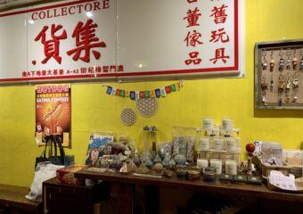 Collectore Vintage Shop Indoor Entrance Macau Lifestyle