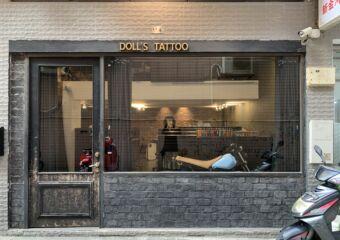 Dolls Tattoo Outdoor Frontdoor Macau Lifestyle