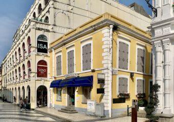 Farmacia Popular Pharmacy Yellow Wide From Afar Macau Lifestyle historical stories Macau