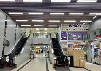 Fortuna Shopping Electronics Outdoor Macau Lifestyle