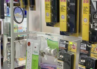 Fortuna Shopping Mall Electronics Close Up Macau Lifestyle