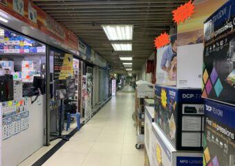 Fortuna Shopping Mall Electronics Hall with Printers Macau Lifestyle