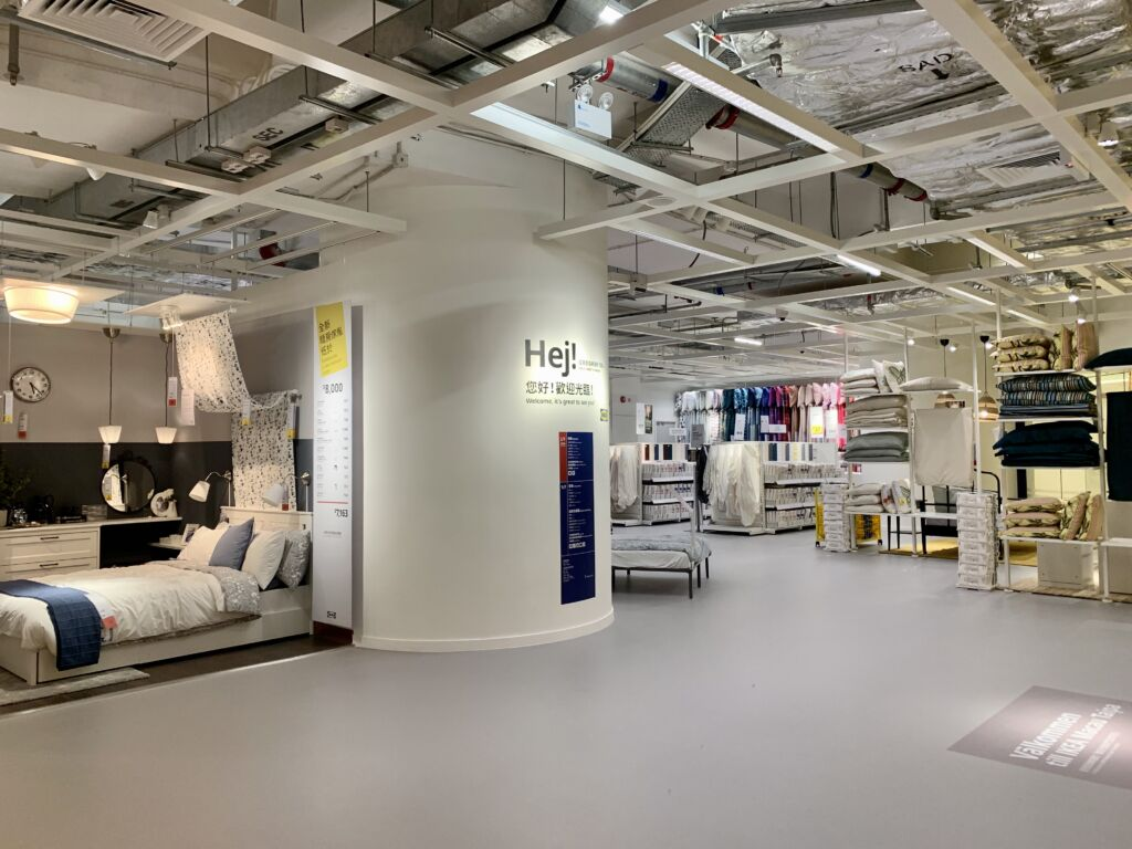 Ikea Macau Entrance Macau Lifestyle