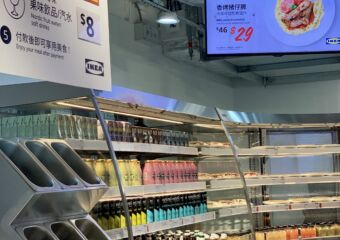 Ikea Macau Groceries Macau Lifestyle