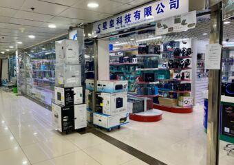 Isquare Electronic Shopping Shop Inside Macau Lifestyle