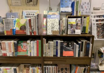 Jubilo 31 Books Shelves Close Up Macau Lifestyle