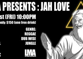 LMA Jah Love Concert