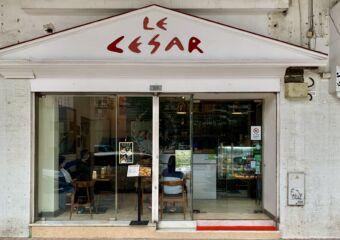 Le Cesar Central Taipa Outdoor Macau Lifestyle