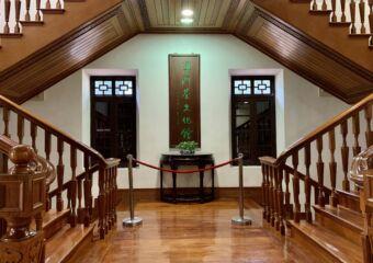 Macau Tea Culture House Macau Downstairs Inside Lifestyle