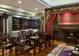 Macau Tea Culture House Macau Inside Museum Lifestyle