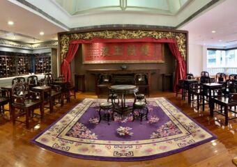 Macau Tea Culture House Macau Inside Panoramic Wide Lifestyle